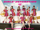 GIRLS' GENERATION II - Girls & Peace - (ALBUM+DVD +GOODS) (Deluxe First Press Limited Edition) (Japan Version)