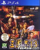 三國志13 (中文版) (亞洲版)