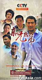 The Brothers (Ep.1-30) (End) (China Version)