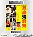Cream Soda & Milk (Joy Sales Version) (VCD) (Hong Kong Version)