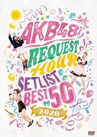 AKB48 Group Request hour Setlist Best 50 2020 (DVD)(日本版)