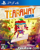 Tearaway (Japan Version)