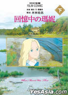 When Marnie Was There (All Color Edition) (Part II) (End)