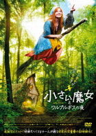 Die kleine Hexe (DVD) (Japan Version)