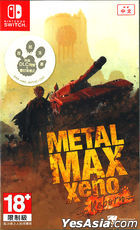 METAL MAX Xeno Reborn (Asian Chinese / Korean Version)