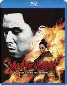 Return of the One-Armed Swordsman (Blu-ray)(Japan Version)