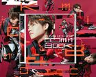Comin' Back (SINGLE+DVD) (First Press Limited Edition) (Japan Version)