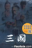 Three Kingdoms (DVD) (Deluxe Edition) (End) (Taiwan Version)