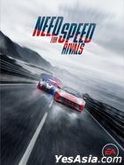 Need for Speed Rivals (Japan Version)