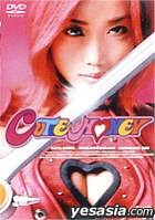 Cutie Honey Standard Edition (Japan Version)