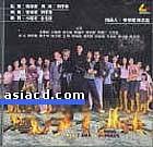 Wan Chai Express