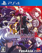 UNDER NIGHT IN-BIRTH Exe:Late[st] (日本版)