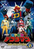Denshi Sentai Denziman DVD Collection Vol.2 (日本版)