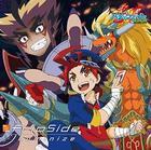 Luminize (Normal Edition)(Japan Version)