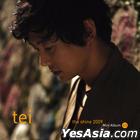 Tei Vol. 5.5 - The Shine 2009