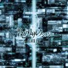 Hekishoku no Resurrection (First Press Limited Edition)(Japan Version)