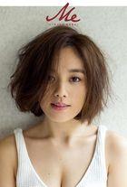 Miwako Kakei Style Book 'Me'