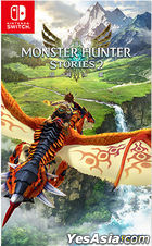 Monster Hunter Stories 2 Wings of Ruin (Asian Chinese Version)