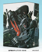 Armored Trooper Votoms (Soko Kihei Votoms) - DVD Box 3 (DVD) (Japan Version)