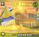 Classical Music - Bach (Vol.4) (HDCD) (China Version)