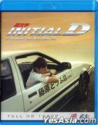 頭文字 <イニシャル> D (Blu-ray) (英語吹替収録) (香港版)