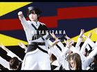 Keyaki Kyowakoku 2018 [DVD] (First Press Limited Edition) (Japan Version)