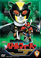 Battle Fever J (DVD) (Vol.4) (Japan Version)