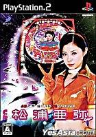 Hisshou Pachinko Kouryaku Series Vol.8 CR Matsuura Aya (Japan Version)