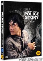 警察故事 1-3 (DVD) (三碟裝) (韓国版)