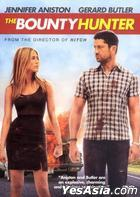 The Bounty Hunter (2010) (DVD) (Hong Kong Version)