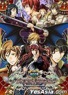 Crimson Royale (DVD 版) (日本版)