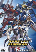 Super Robot Taisen - Original Generation The Animation 2 (Normal Edition) (Japan Version)