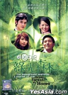 The Background Segments & Stories of the Green Forest, My Home (Malaysia Version)