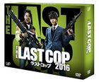 The Last Cop 2016 (DVD Box) (Japan Version)