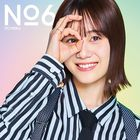 No.6 (SINGLE+DVD)  (First Press Limited Edition) (Japan Version)