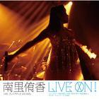 LIVE ON! (ALBUM+DVD)(Japan Version)