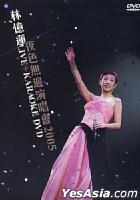 林憶蓮 夜色無邊演唱會2005 Karaoke (2DVD)
