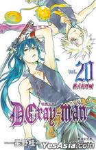 D. Gray-man (Vol.20)