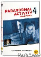 Paranormal Activity 4 (DVD) (Korea Version)