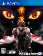 Raishi (Japan Version)