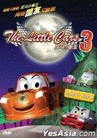 The little Cars III (DVD) (Hong Kong Version)