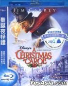 聖誕夜怪譚 (2009) (Blu-ray) (台灣版)