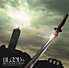 BLOOD+ Original Soundtrack 1  (Japan Version)