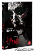 Jigsaw (DVD) (Korea Version)