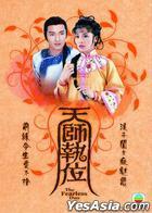 天师执位 (1984) (DVD) (1-20集) (完) (中英文字幕) (TVB剧集)