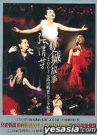 2003 Time Concert Live (DVD)