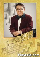 Michael Lai 50 Years In Music (3CD)
