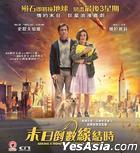 Seeking a Friend for the End of the World (2012) (VCD) (Hong Kong Version)