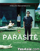 Parasite (2019) (DVD) (Thailand Version)
