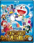 Movie Doraemon Nobita no Himitsu Dougu Hakubutsukan (Blu-ray) (Normal Edition)(Japan Version)